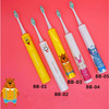 Cute Cartoon Sonic Electric Toothbrush Toothbrushes Gifts for Kids&Children