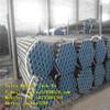 CARBON STEEL SEAMLESS PIPES, API-5L ( Large diameter)
