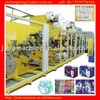 JF-NK-500 full servo high-speed baby disposable diapers production line, raw materials support, for high-quality diapers