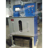 XCQS Wet High Intensity Magnetic Separator