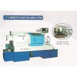 CNC Universal Joint Cross Lathe Machine-400