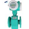 Sell electromagnetic flow meter