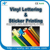 Roll Vinyl sticker printing