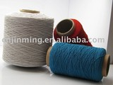 White/Black Elastic Thread