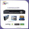 4ch mobile viewing cctv 2 hdd dvr system