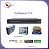 8ch free ddns network dvr built-in 2 hdd