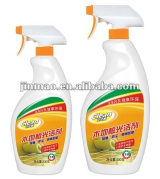 500g Jiajiashun household liquid cleaner