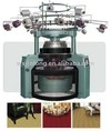 JL09 26inch Computerized Jacquard Loop Cut Knitting Carpet Machine