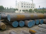 Quality carbon structural steels