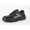 High Quality Safety Shoes with Steel Toecap