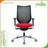 Modern Executive Office Chair with Mesh Back C02-MAF-SM