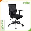 WALE best seller swivel chair with competitive price