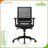 Popular chair , Baron modern Executive office chair C05-MAF-SP