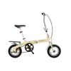 Folding Bike Portable Folding Bicycle 12""