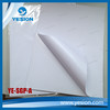 Self adhesive photo paper  135gsm