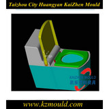 High precision plastic toilet mould with patent
