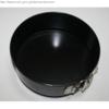18CM Nonstick Springform Baking Pan