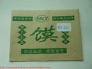 Hot Sale Disposable Paper Packaging For Fast Food