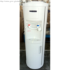 Standing Hot and Cold Water Dispenser
