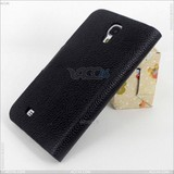 PU leather case for Samsung Galaxy S4 I9500 P-SAMI9500CASE054