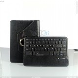 Detachable bluetooth Keyboard Leather Case for Samsung Tab P3100 P6200 P-SAMP3100CASE007