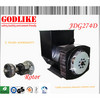 100kw diesel brushless alternators
