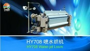 HY708-P*190cm Single Pump Single Nozzle Plain shedding water jet loom