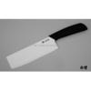 6 Inch Kithchen Ceramic Knife