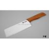 7 Inch Kitchen Ceramic Knife