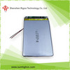 3.70v2600mAH Li-ion battery for ipad