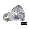 2012 Newest 1W LED spot Bulb Light with Long Life,good quality
