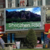 Outdoor P16 LED Display/Video Wall/Screen, SMD 5050 3-in-1 Technology