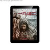 Android tablet,MID,capacitive touch screen,retina screen