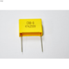 Metallized Polypropylene Film Capacitor –Box Type CBB21-B (MPB)