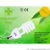 220v 24w 4.0t Half Spiral Energy Saver Light Bulbs with CE&ROHS