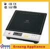 low price electromagnetic portable cooking electric stove