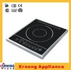 2000W  portable stainless steel induction cooker