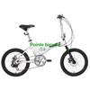 Roar  foldable bike, folding bike, folded bike, foldable bicycle
