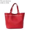New Design Tote Bag & Shopping bag