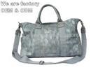New Design Tote Bag & Shopping bag & shoulder bag