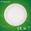 New design LED Downlight replacement of traditional Downlight