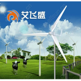 1KW wind generator wind power