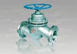 New type leakless plunger valve