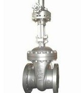 American Standard bevel gear valve