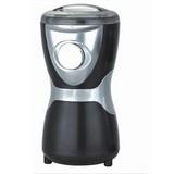 Automatic Coffee Grinder AK-002