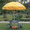 Sun beach umbrella outdoor for promotion