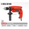 13mm Electric Hand Drills, 600w power tool,good qualtiy impact dirll