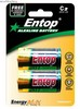 C SIZE ULTRA HEAVY DUTY ALKALINE BATTERY