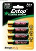 AA ULTRA HEAVY DUTY ALKALINE BATTERY