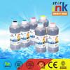 Anti UV Ink 500 ml